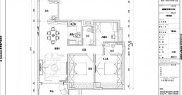 房屋装修出图纸平面图和施工图要多少钱?怎么收费标准?