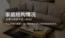 房子装修前首先要考虑什么,是装修风格吗?