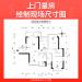 广州佛山店铺上门量尺,加盟店测量现场尺寸制成CAD图