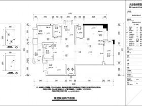 咱们不止单单上门量房绘制CAD户型尺寸平面图服务