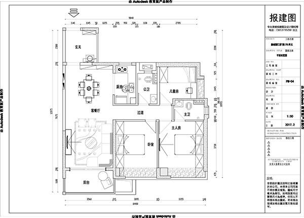 装修效果图 房屋装修出图纸平面图和施工图要多少钱?怎么收费标准?  装修出图 装修施工图 装修平面图 设计费 第1张