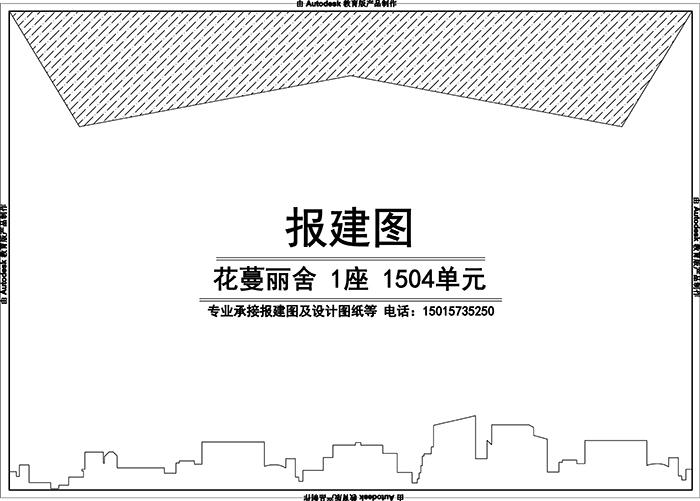 物业审核装修设计图.jpg