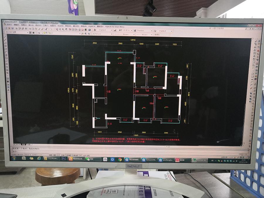 CAD户型图.jpg
