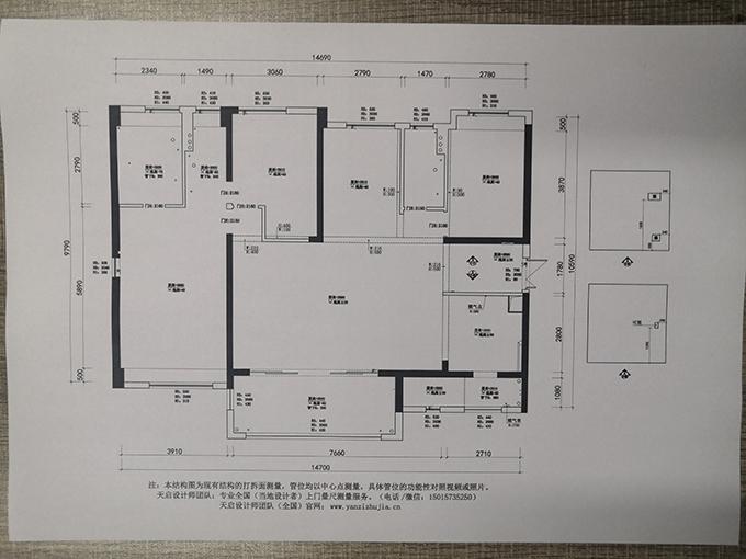 量房CAD户型尺寸图.jpg